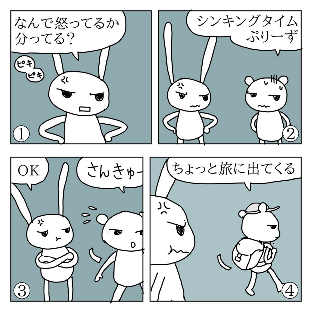 f:id:kanarihikokuma:20171115211204j:plain