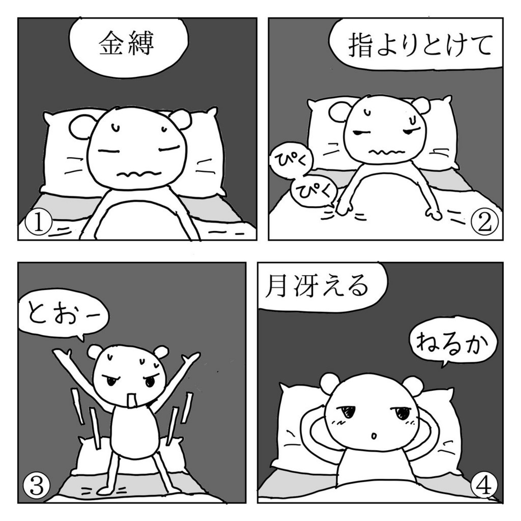 f:id:kanarihikokuma:20171115211211j:plain