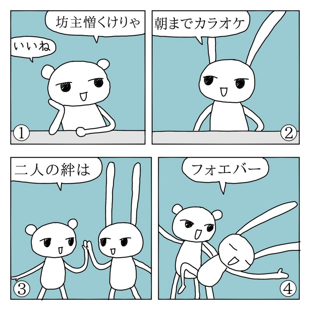 f:id:kanarihikokuma:20171117174503j:plain