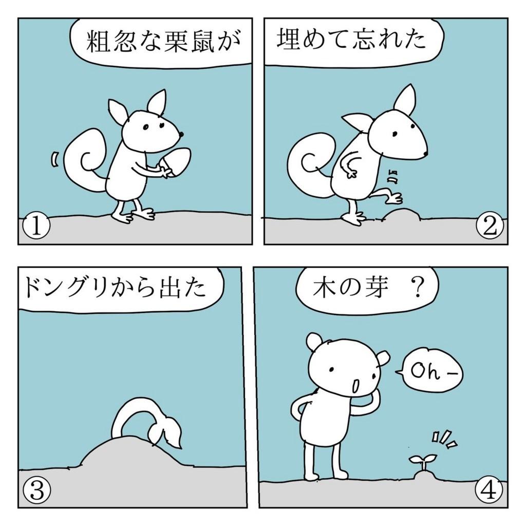 f:id:kanarihikokuma:20171117203023j:plain