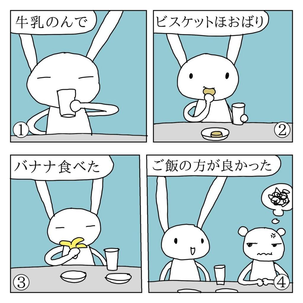 f:id:kanarihikokuma:20171118185312j:plain