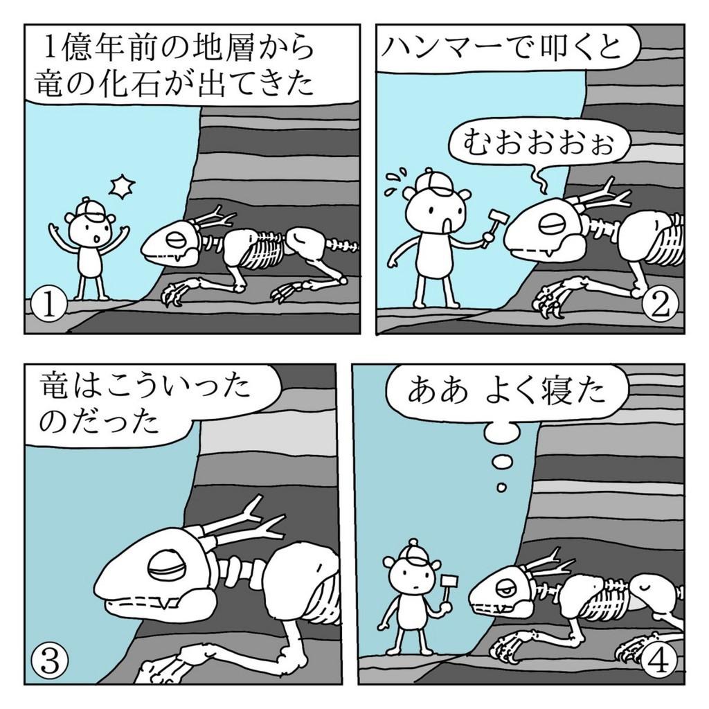 f:id:kanarihikokuma:20171119083934j:plain