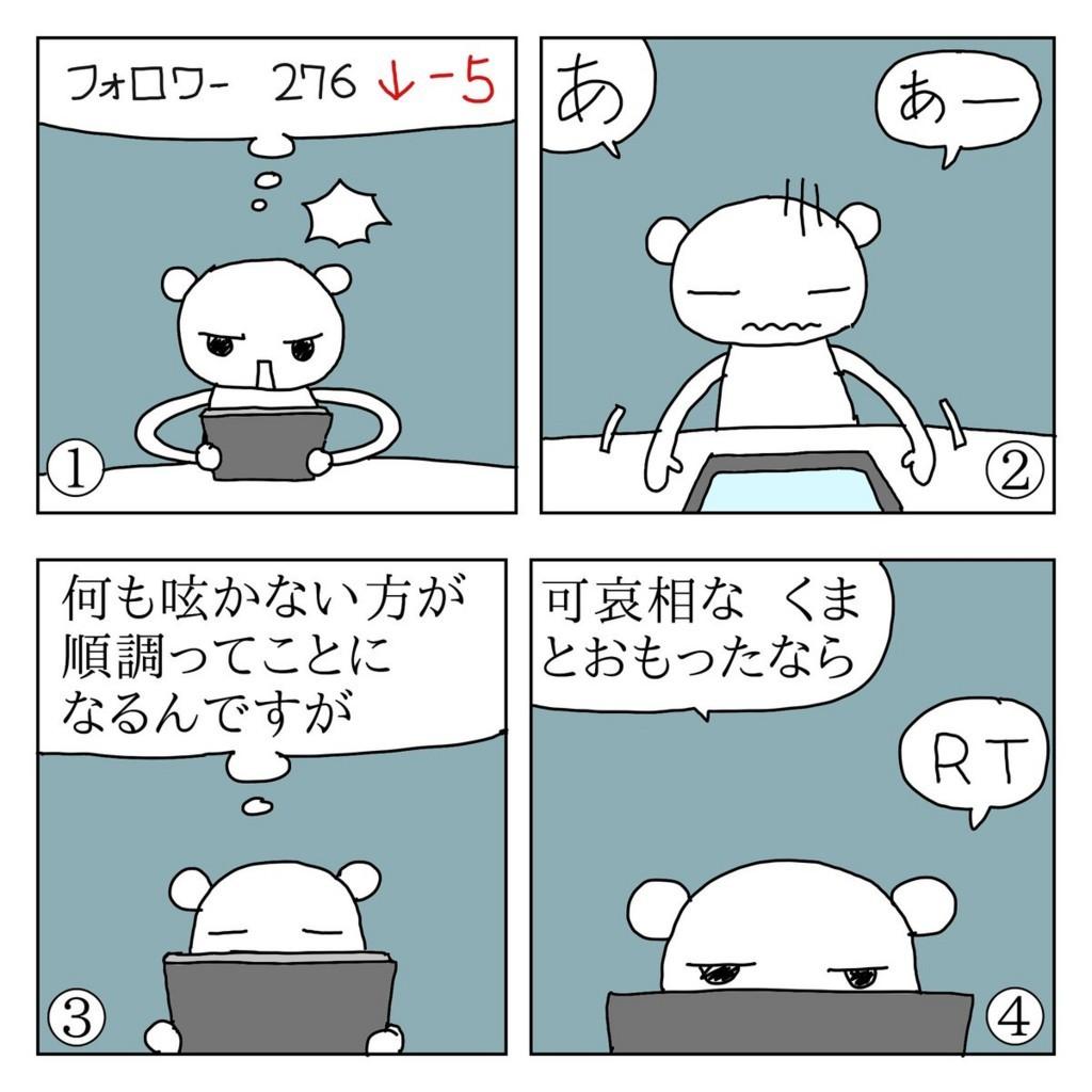 f:id:kanarihikokuma:20171120190504j:plain