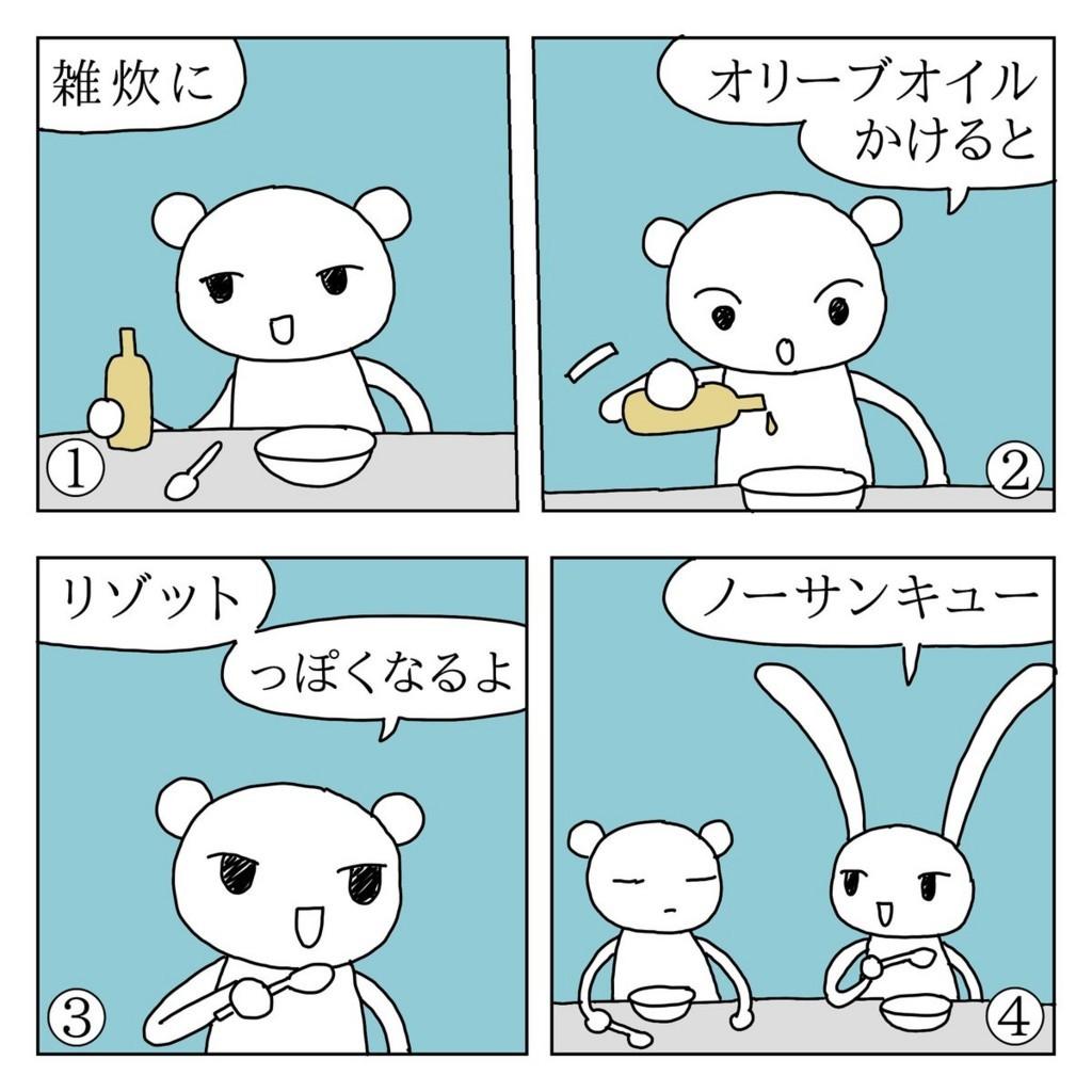 f:id:kanarihikokuma:20171121121543j:plain