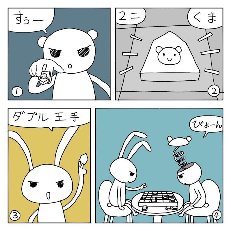 f:id:kanarihikokuma:20171124183729j:plain