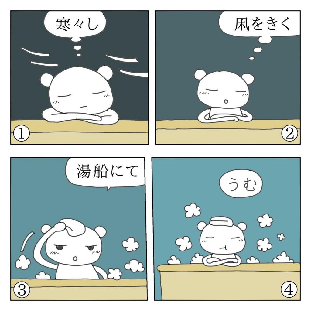 f:id:kanarihikokuma:20171126103318j:plain
