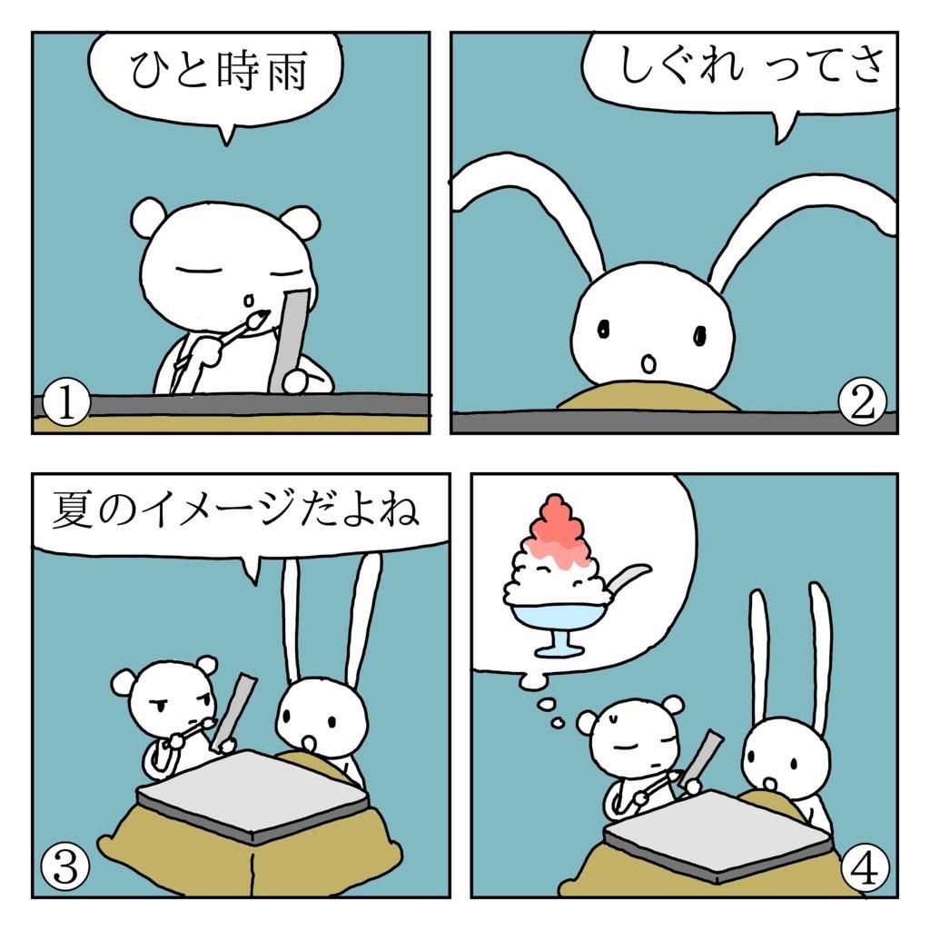 f:id:kanarihikokuma:20171202142208j:plain