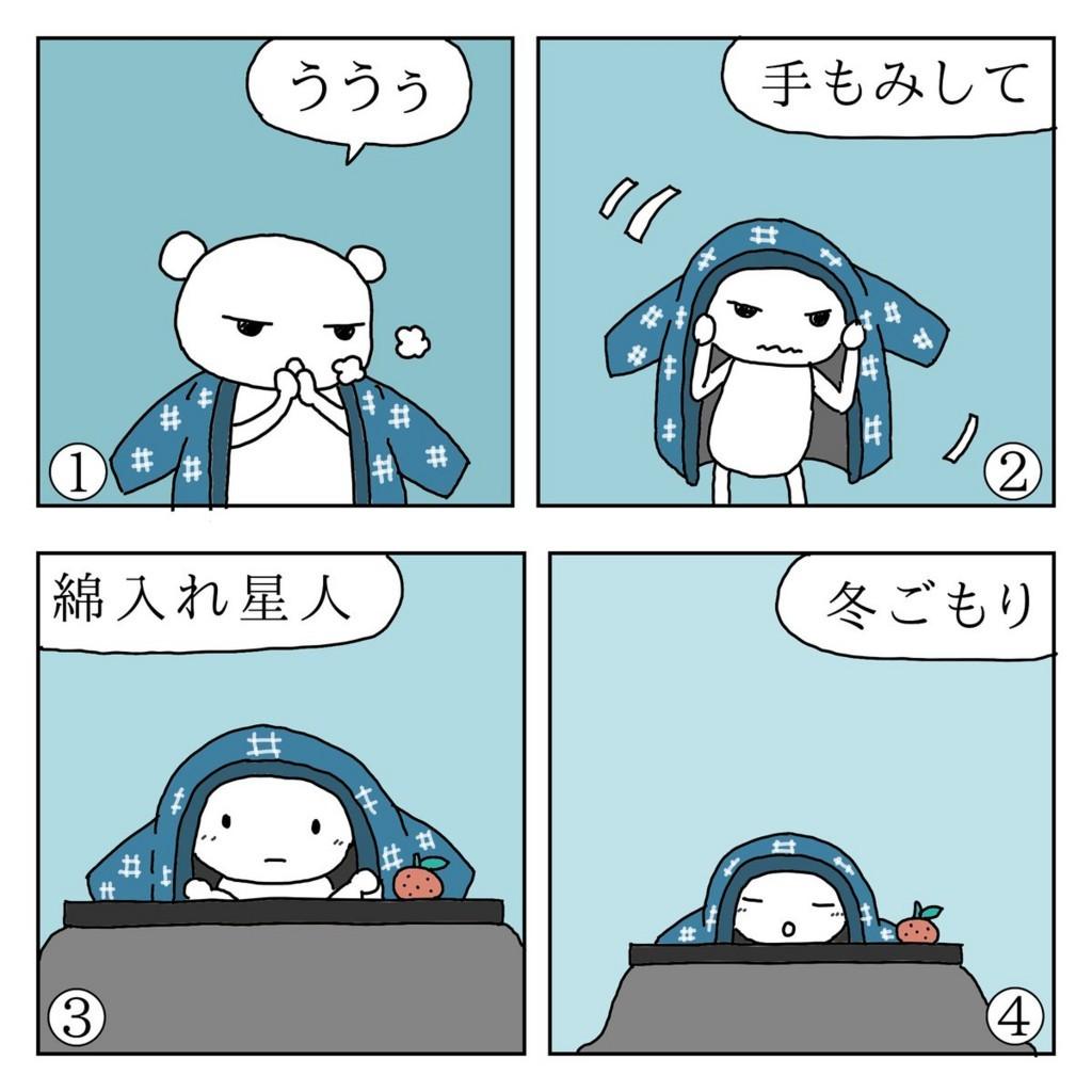 f:id:kanarihikokuma:20171204101957j:plain