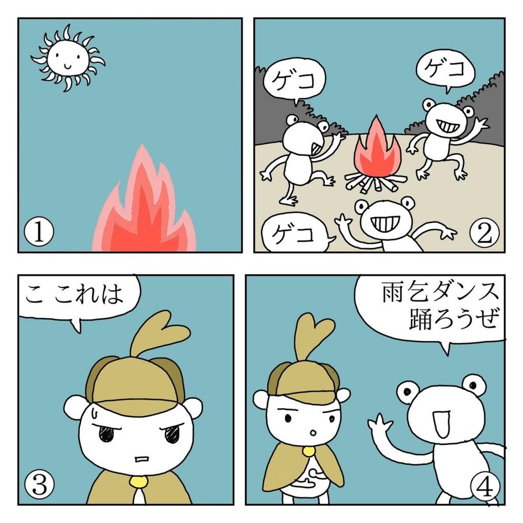 f:id:kanarihikokuma:20171208110729j:plain