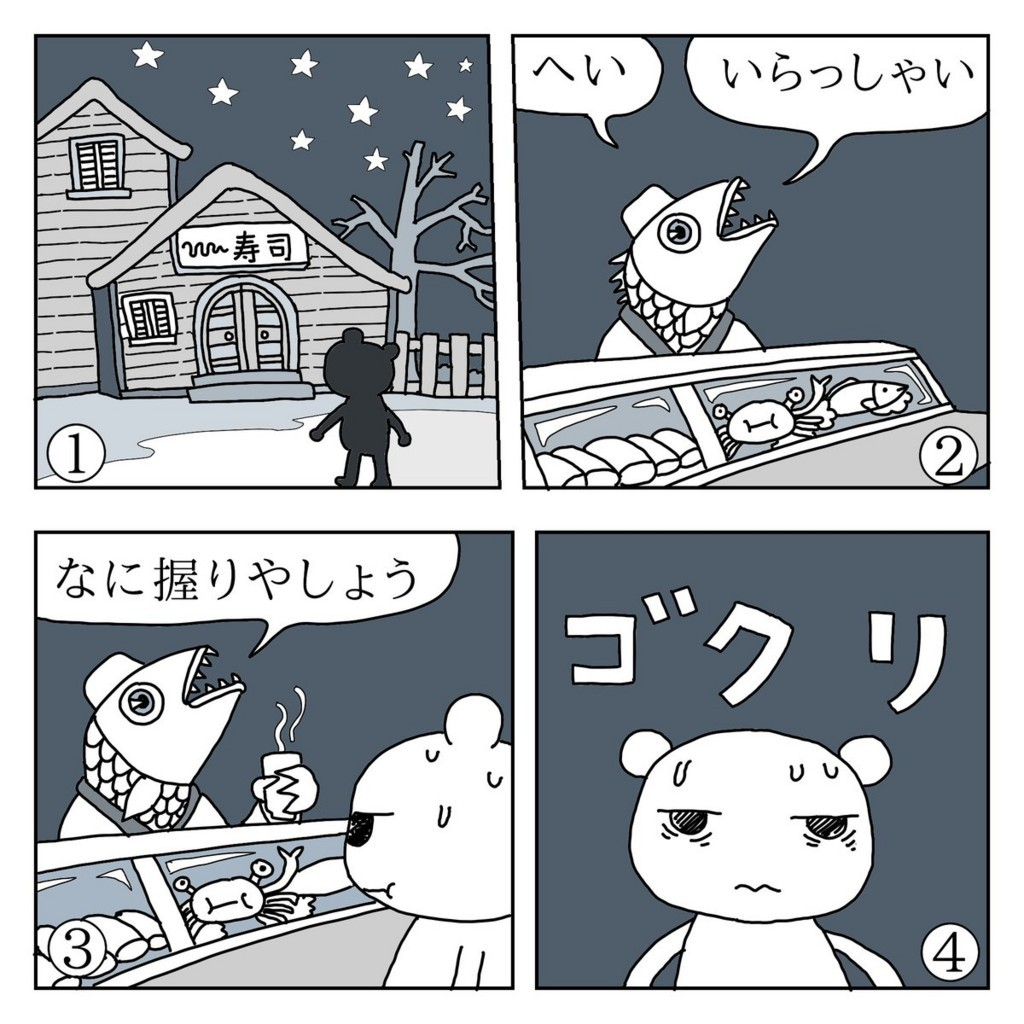 f:id:kanarihikokuma:20171209125109j:plain