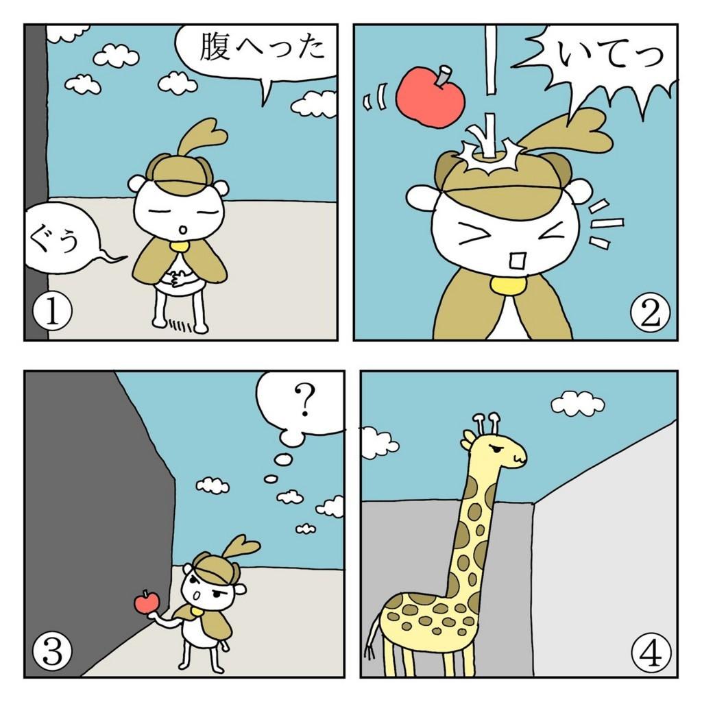 f:id:kanarihikokuma:20171210104534j:plain