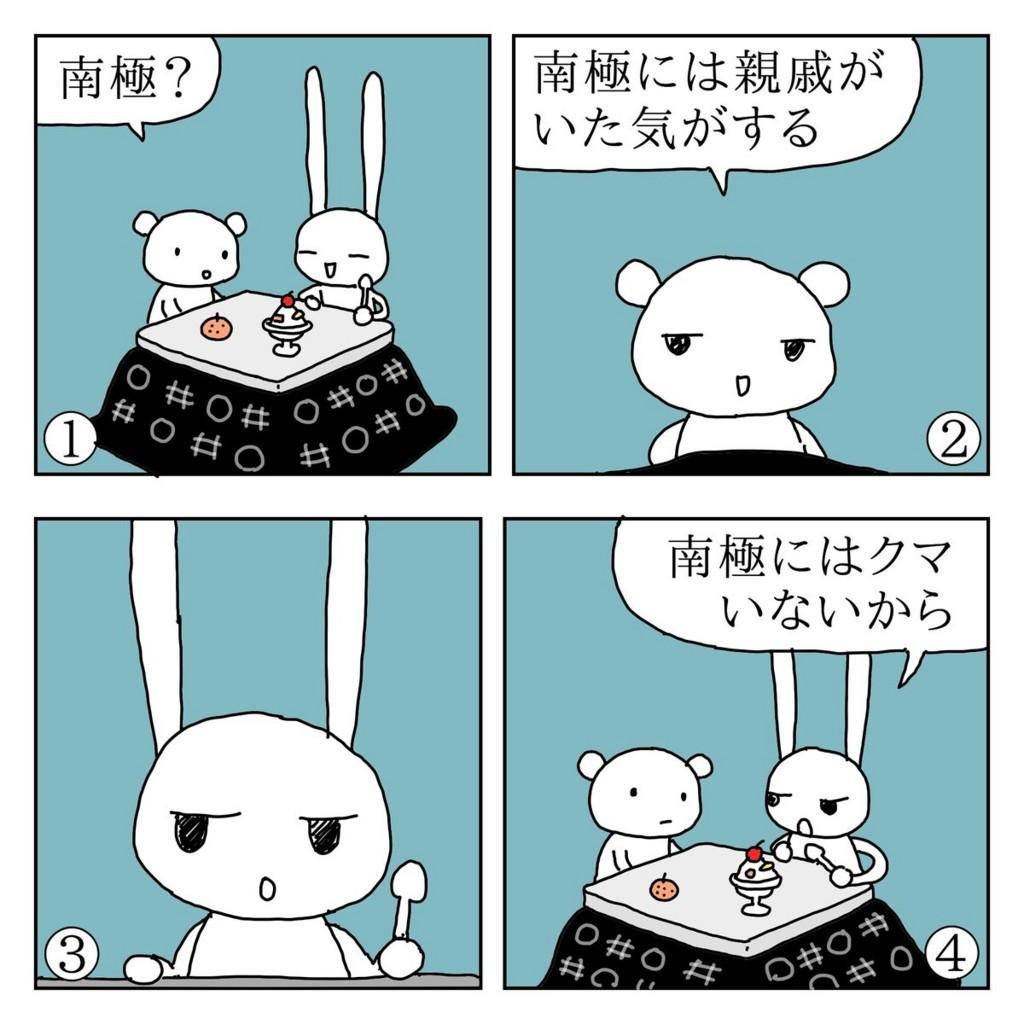 f:id:kanarihikokuma:20171214092034j:plain