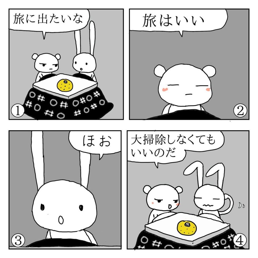 f:id:kanarihikokuma:20171215134715j:plain