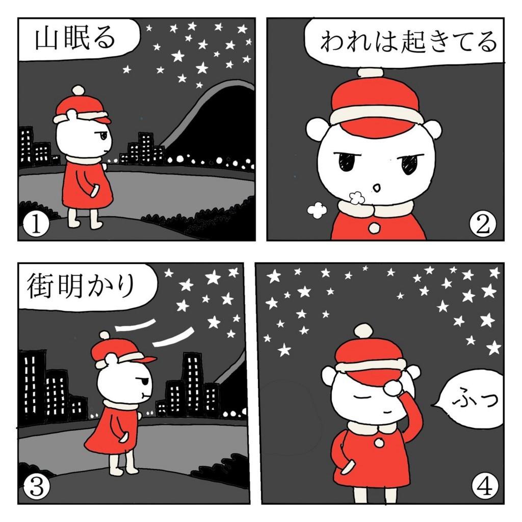 f:id:kanarihikokuma:20171216094435j:plain