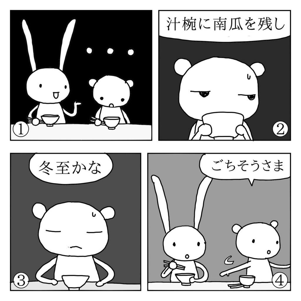 f:id:kanarihikokuma:20171221102934j:plain