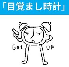 f:id:kanarihikokuma:20171221103227p:plain