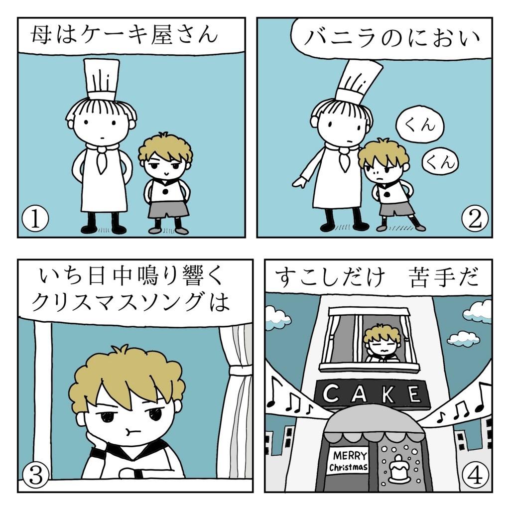 f:id:kanarihikokuma:20171224084812j:plain