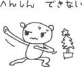 2017クリスマス特設会場@ハイク