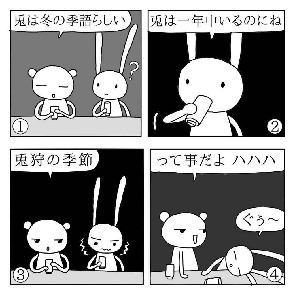 f:id:kanarihikokuma:20171227144905j:plain