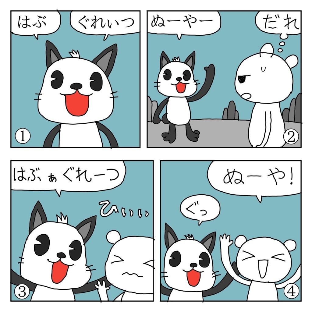 f:id:kanarihikokuma:20171231124712j:plain