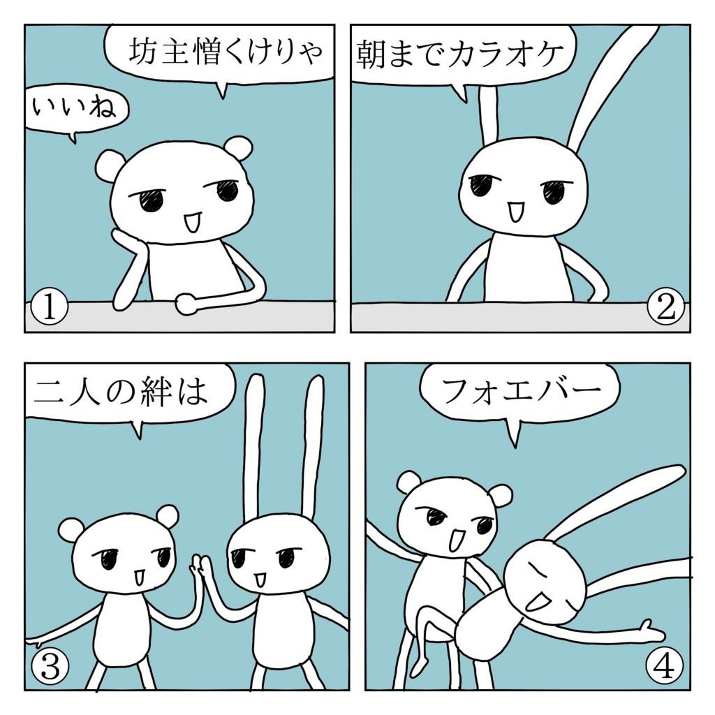 f:id:kanarihikokuma:20180102132529j:plain