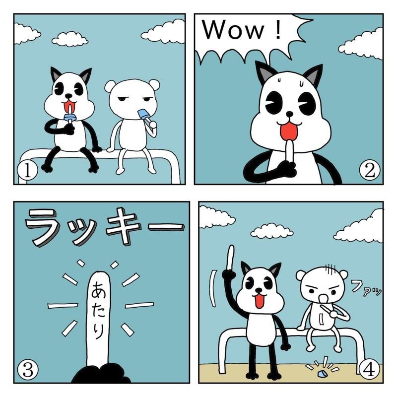 f:id:kanarihikokuma:20180103135156j:image