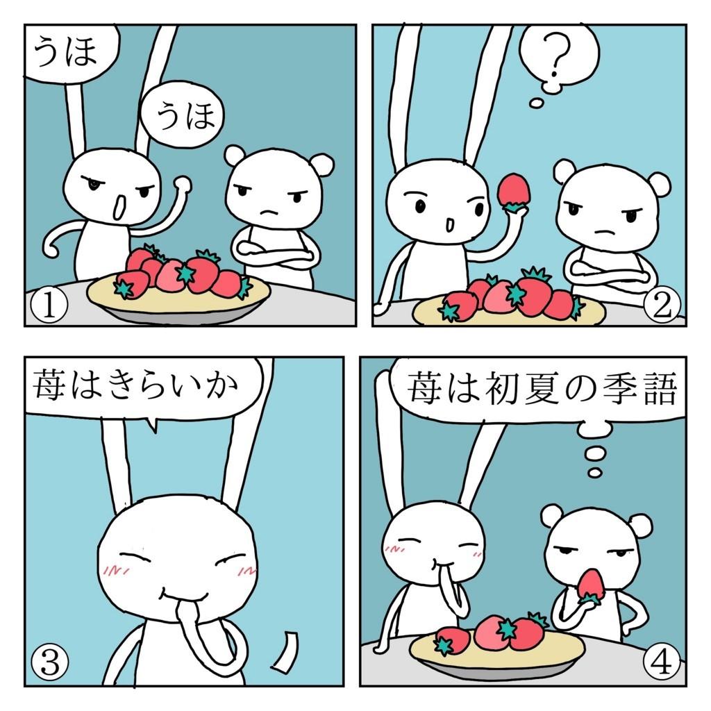 f:id:kanarihikokuma:20180105133623j:plain