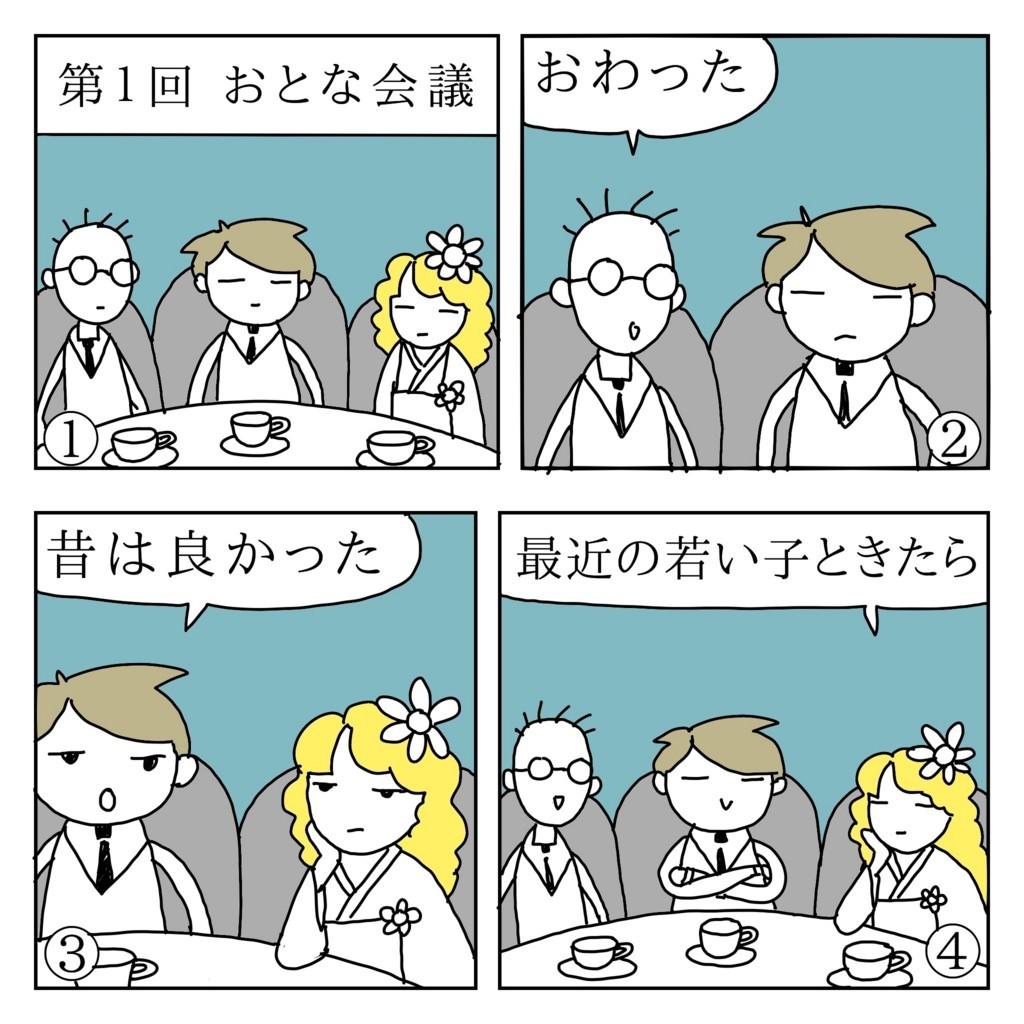 f:id:kanarihikokuma:20180108130916j:plain