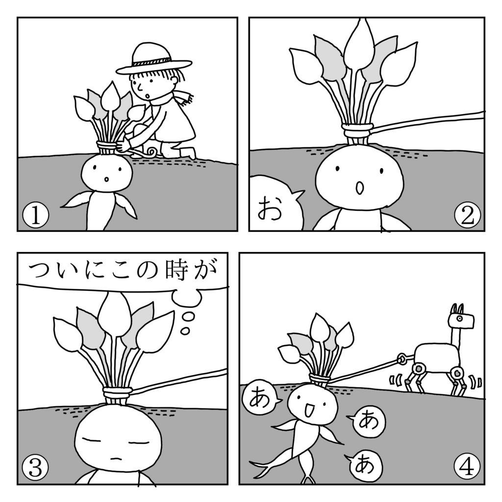 f:id:kanarihikokuma:20180110105927j:plain