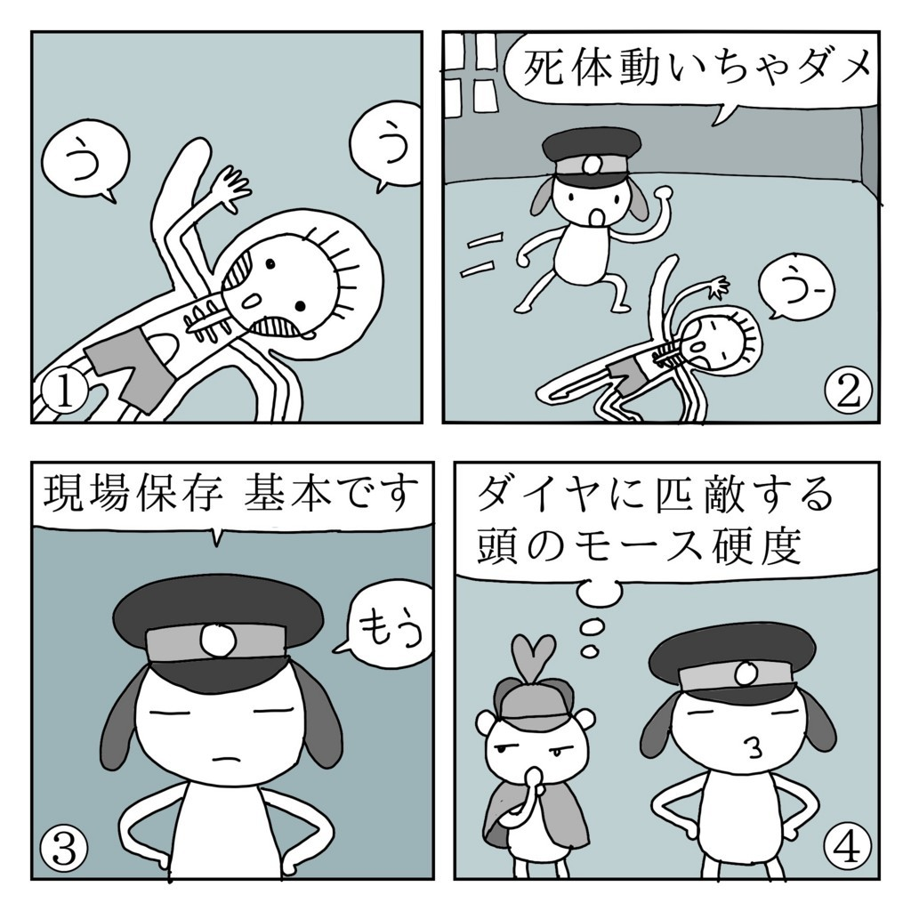 f:id:kanarihikokuma:20180111152610j:plain