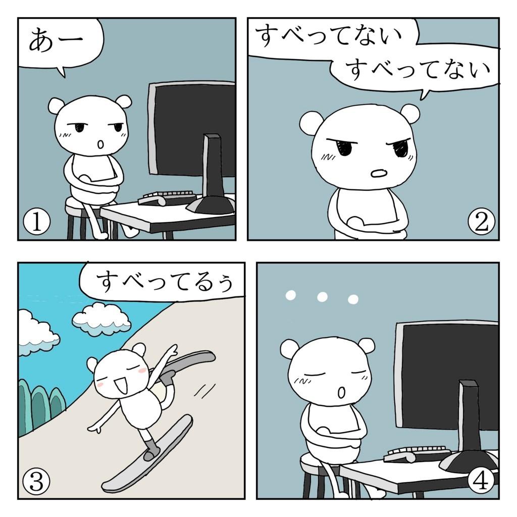 f:id:kanarihikokuma:20180112180120j:plain