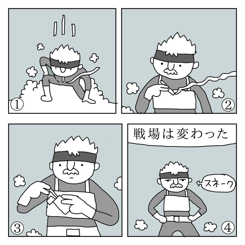 f:id:kanarihikokuma:20180113101641j:plain