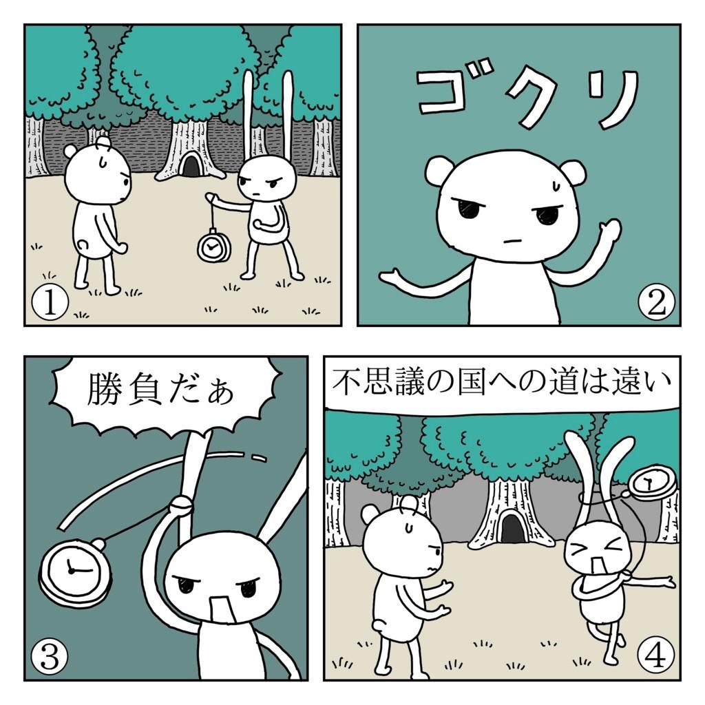 f:id:kanarihikokuma:20180114200501j:plain