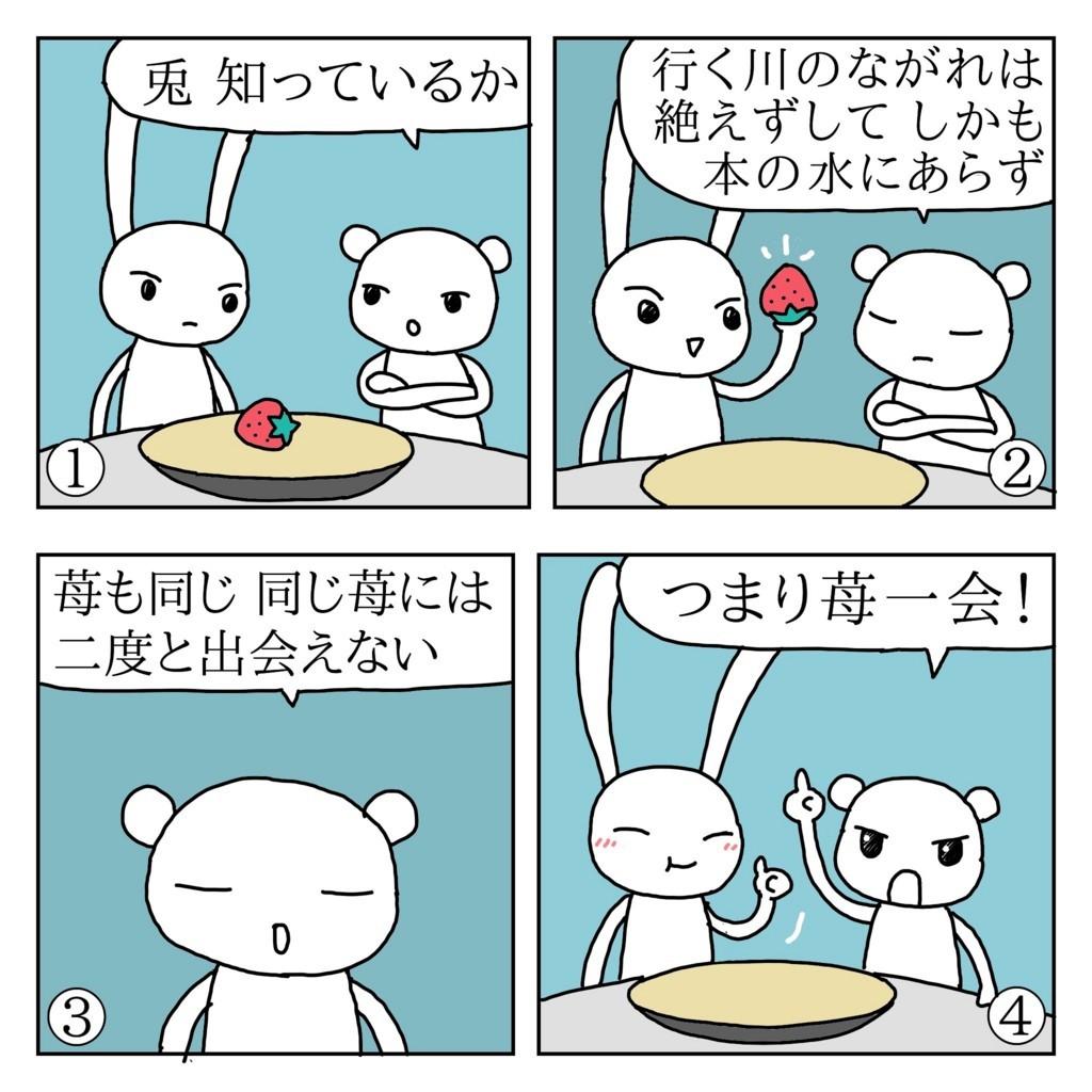 f:id:kanarihikokuma:20180115133250j:plain