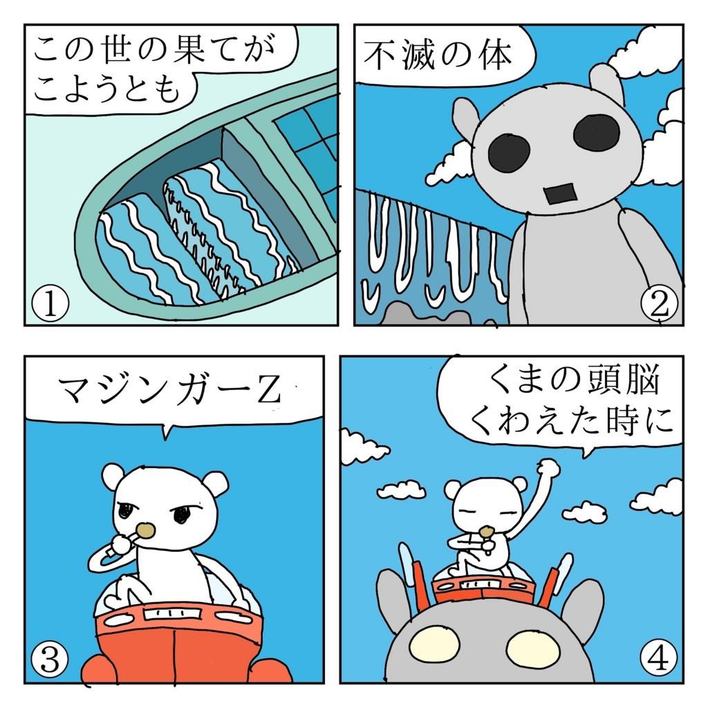 f:id:kanarihikokuma:20180119122847j:plain