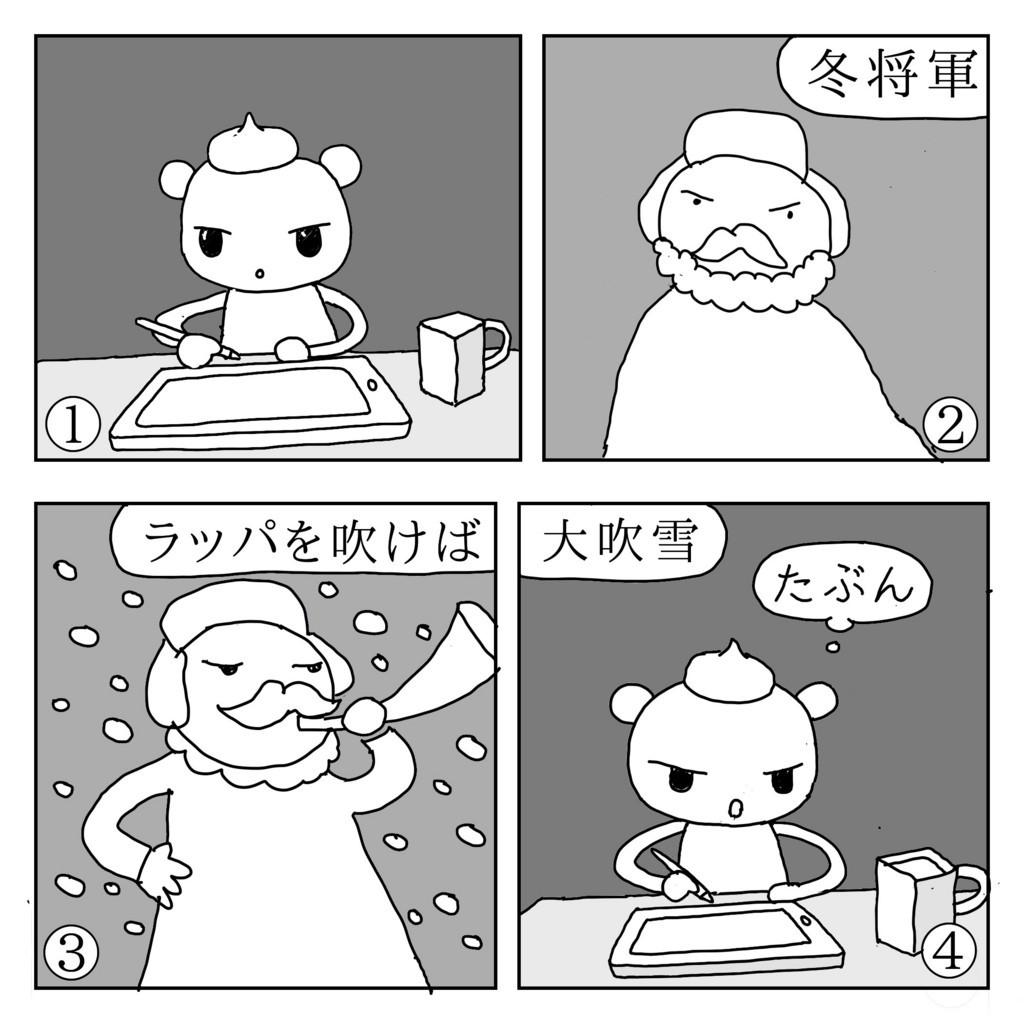 f:id:kanarihikokuma:20180120080335j:plain