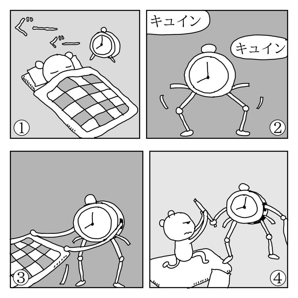 f:id:kanarihikokuma:20180121114612j:plain