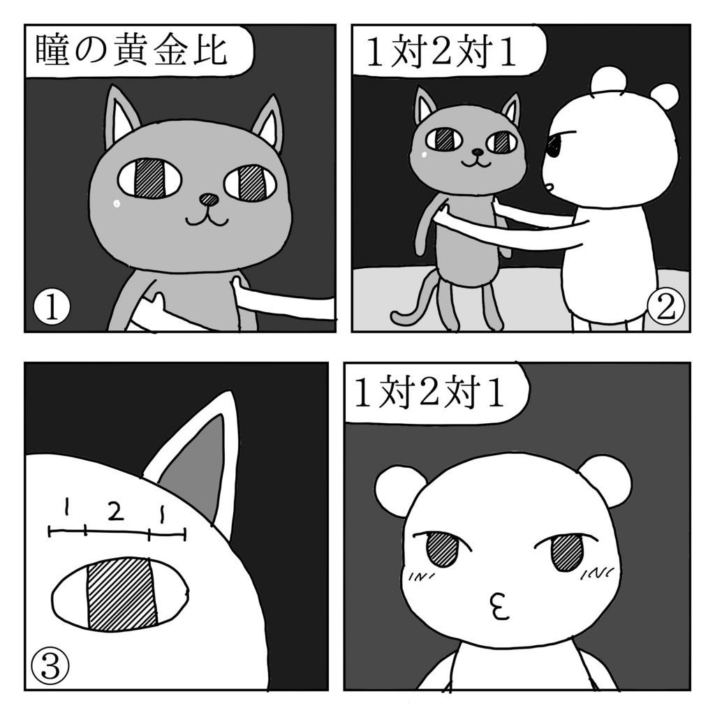 f:id:kanarihikokuma:20180122051050j:plain