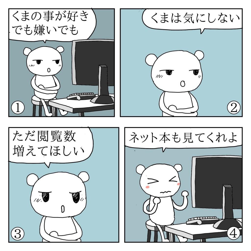 f:id:kanarihikokuma:20180122130325j:plain