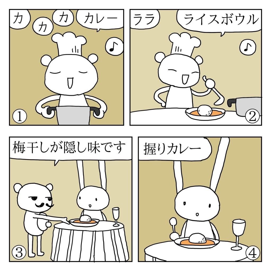 f:id:kanarihikokuma:20180122185734j:plain