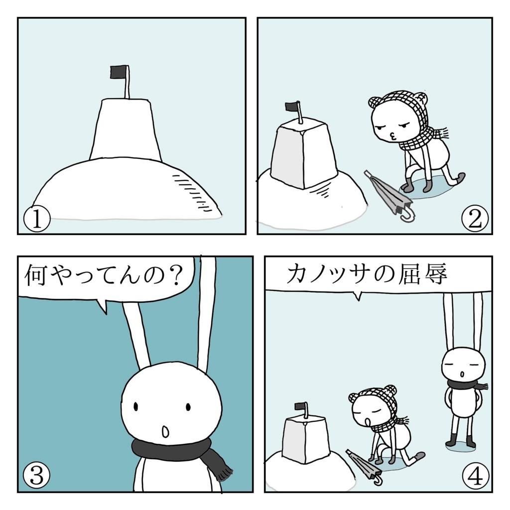 f:id:kanarihikokuma:20180125081744j:plain