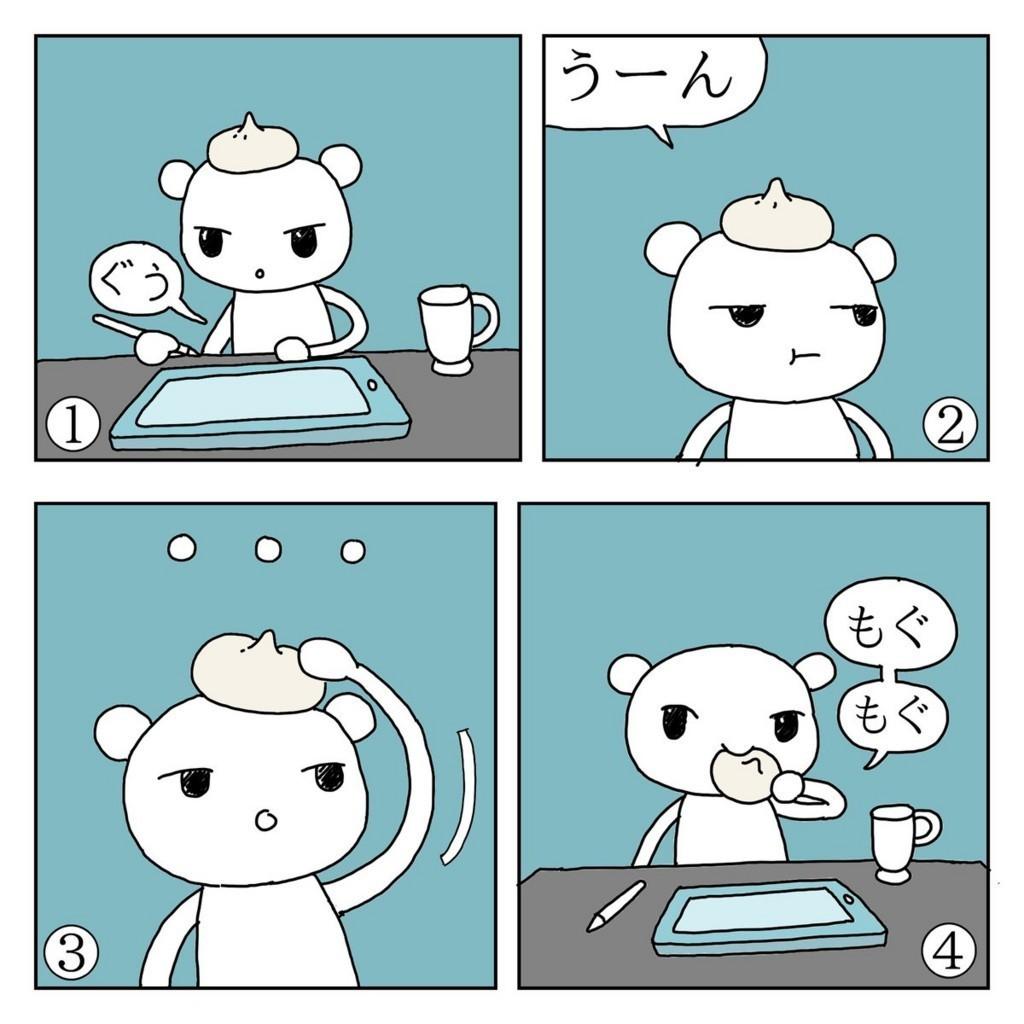 f:id:kanarihikokuma:20180125082738j:plain