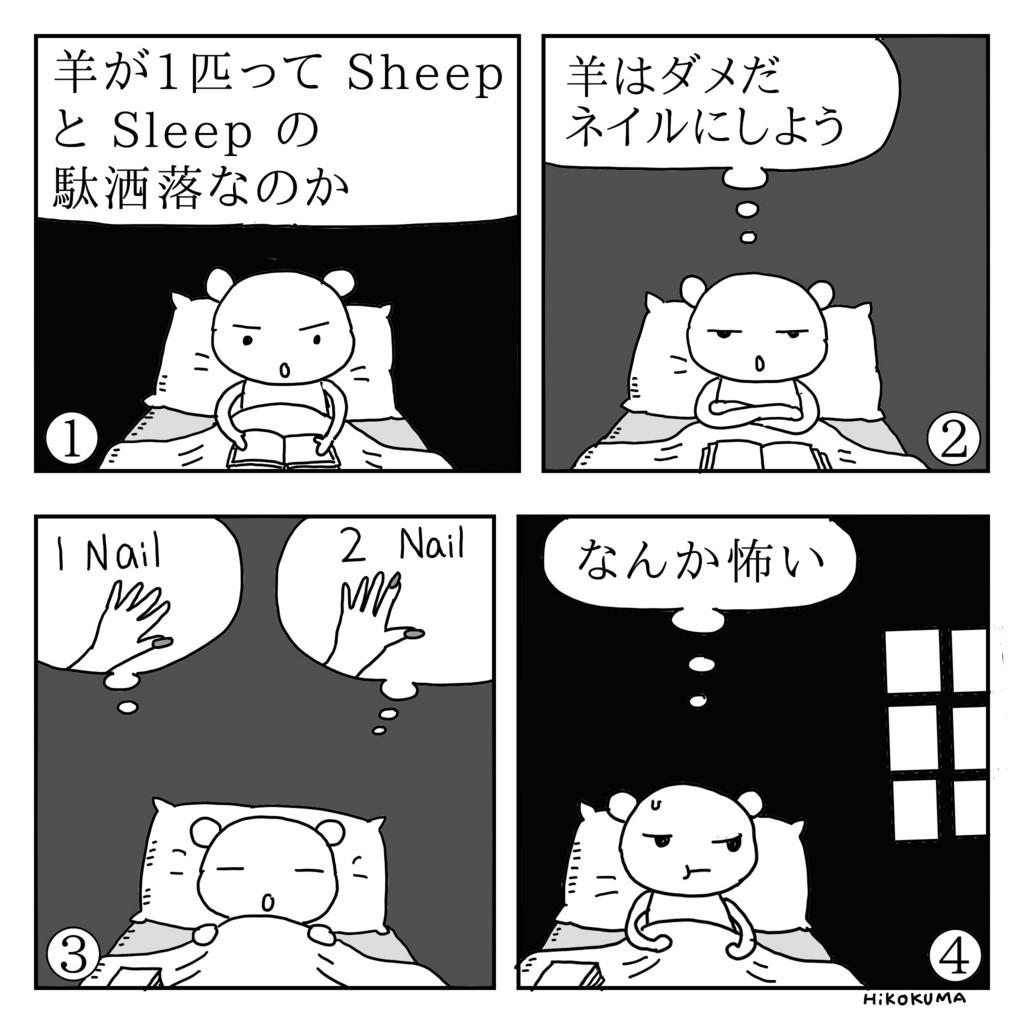 f:id:kanarihikokuma:20180203023309j:plain