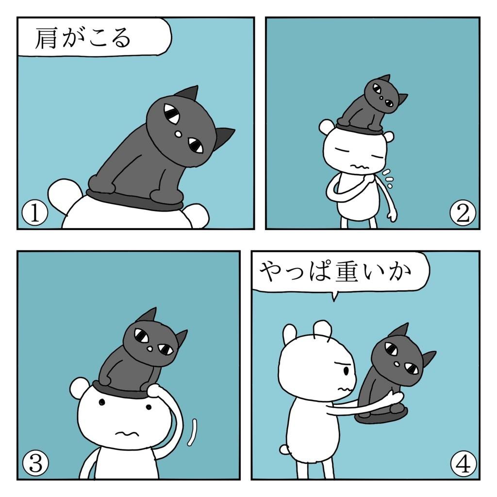 f:id:kanarihikokuma:20180204145530j:plain