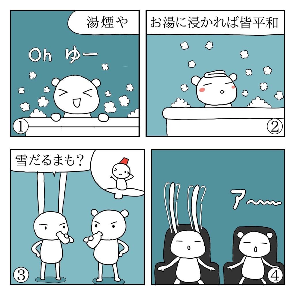f:id:kanarihikokuma:20180206130210j:plain