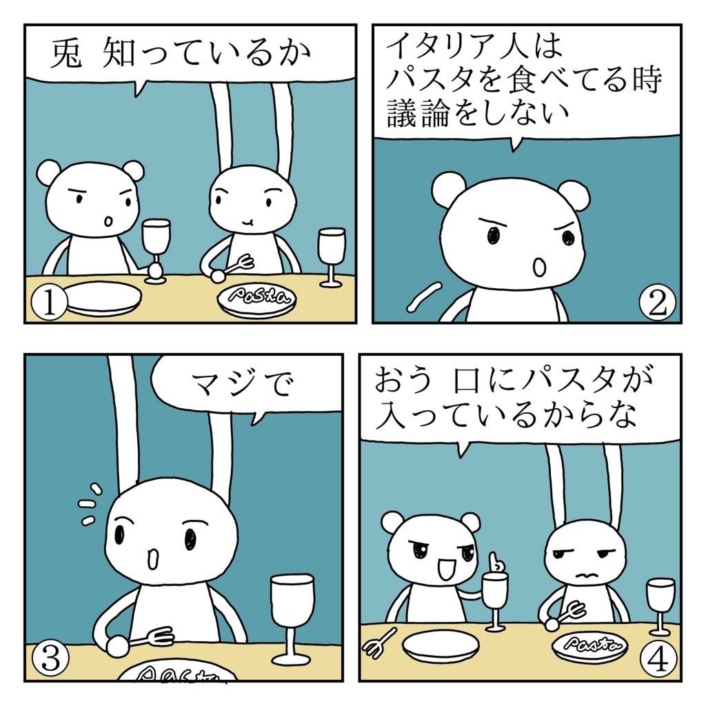f:id:kanarihikokuma:20180207161926j:plain