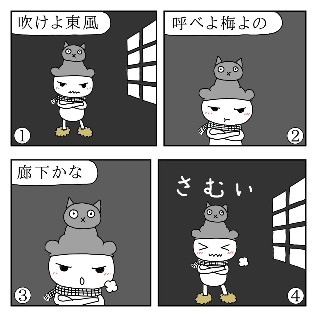 f:id:kanarihikokuma:20180209083153j:plain