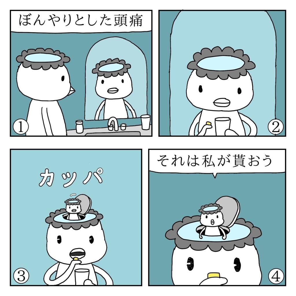 f:id:kanarihikokuma:20180209152914j:plain
