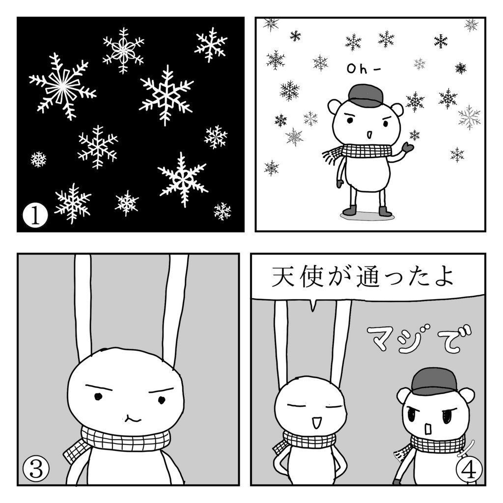 f:id:kanarihikokuma:20180217082539j:plain