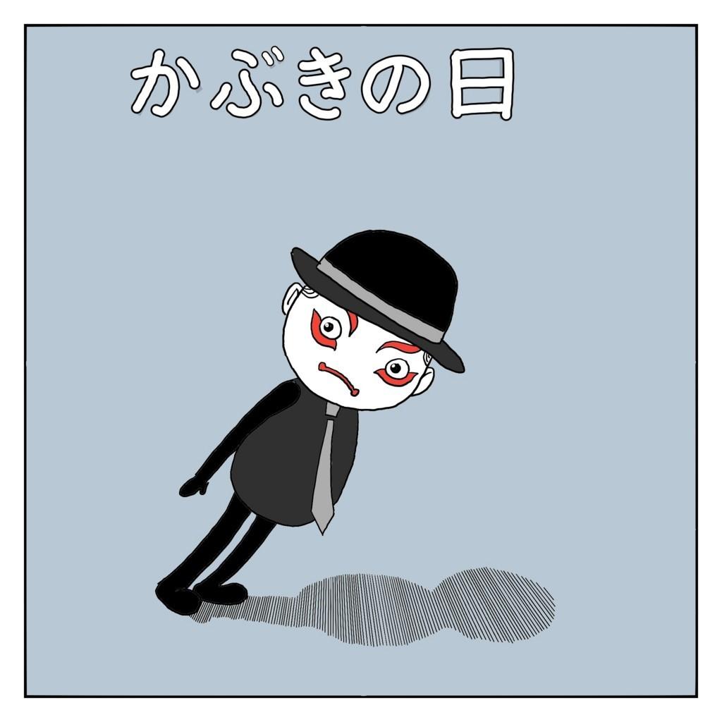 f:id:kanarihikokuma:20180220170423j:image:w300